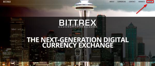 Bittrex(ビットトレックス)の 口座開設方法