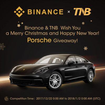 Binance ポルシェ TNB