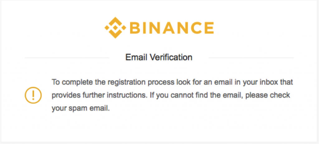 binance登録画面