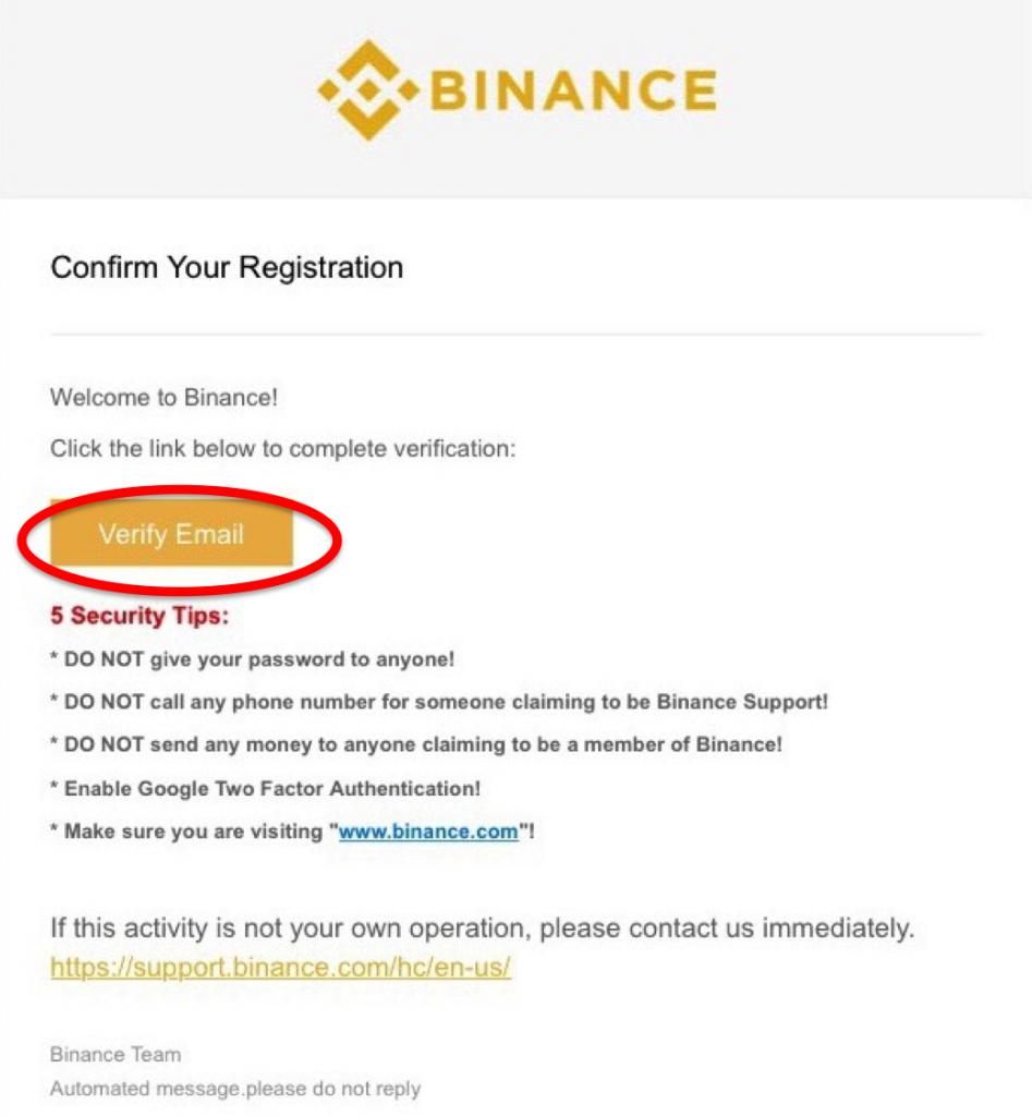 binanceメール1