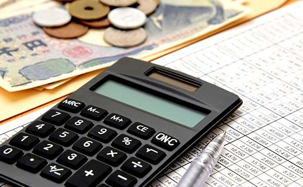 ビットコイン・仮想通貨の税金や確定申告の方法