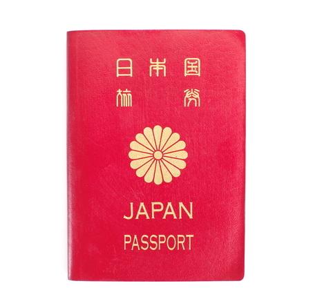 日本 パスポート