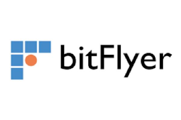 BitFlyer ビットコイン SVに相当する日本円付与を発表