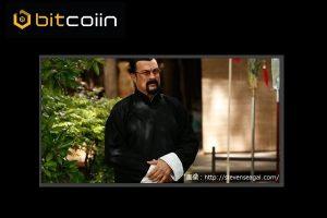 スティーブン・セガール、Bitcoiinのイメージキャラクターに就任