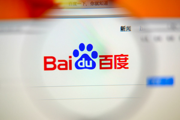 中国の大手検索エンジン、バイドゥがブロックチェーンを利用したストックフォトサービスTotemをローンチ