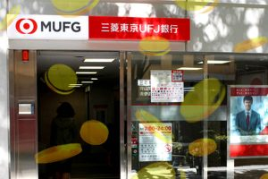 三菱UFJ、MUFGコインでレジなし店舗の実験開始