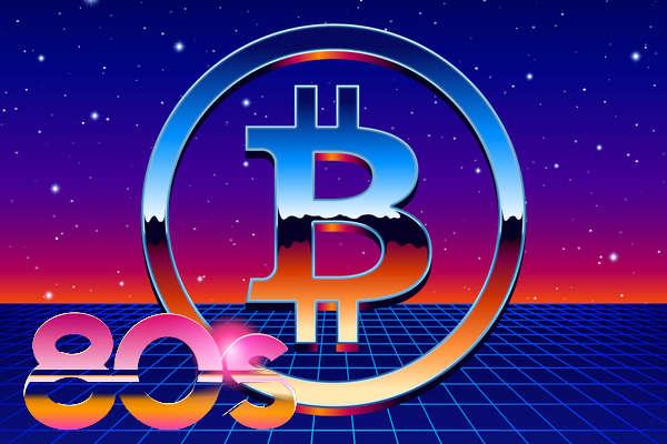 ブライアン・ケリー氏「ビットコインはまだ初期段階であり、1980年代のインターネットのようだ」