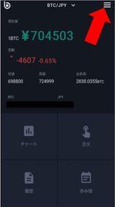 bitbank app