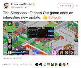 ビットコイン (Bitcoin/BTC) のマイニング、ゲーム内にも浸透