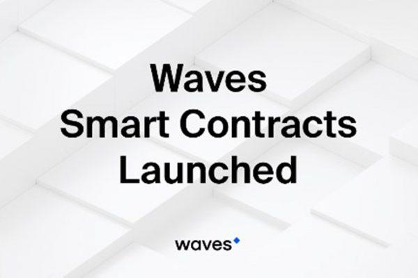 wavesのスマートコントラクトride