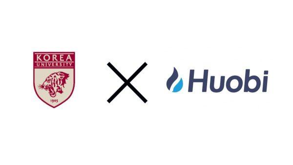 韓国の有名大学とHuobiが産学連携を結ぶ