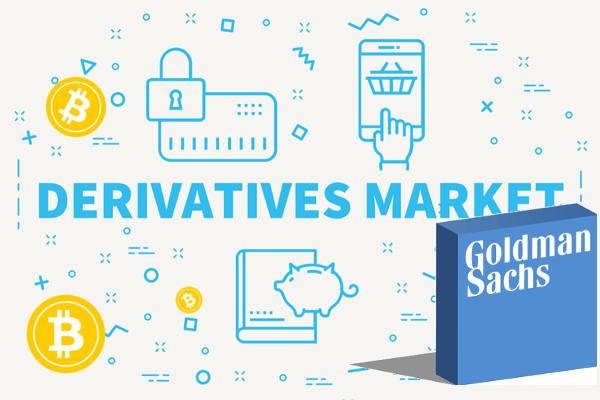 ゴールドマンサックス、仮想通貨のデリバティブ取り扱いを検討