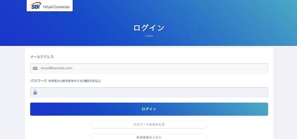 SBIログイン画面