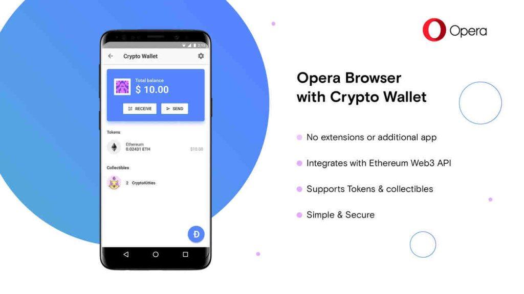 ウェブブラウザ「Opera」、Android版ウォレットを試用中であることをアナウンス