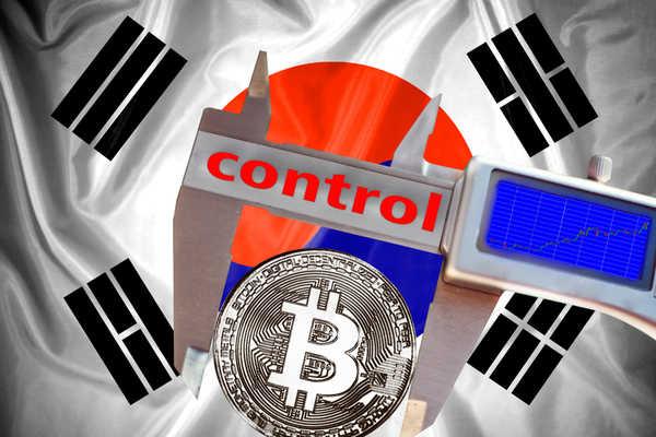 韓国ブロックチェーン規制
