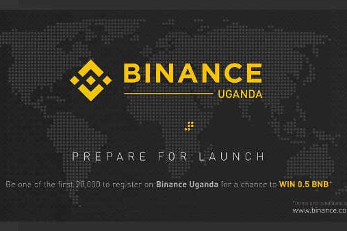Binance、初の法定通貨-仮想通貨取引所をウガンダに開設