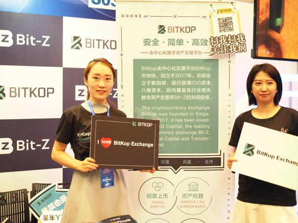 TokenSky Tokyo 2018 取引所 BitKopのブース