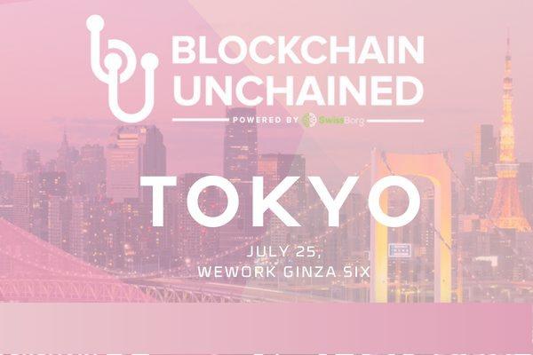 7/25開催『Blockchain Unchained Japan#2』@銀座 参加レポート