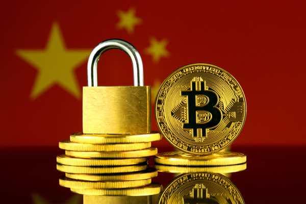 中国の仮想通貨取引所BISSが閉鎖 メンバー逮捕へ