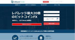 bitbanktrade