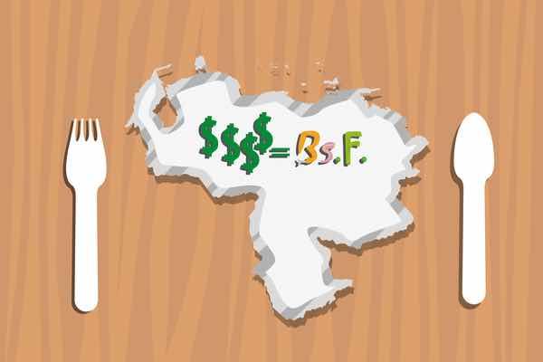ベネズエラ大統領、法定通貨を95%切り下げペトロに連動