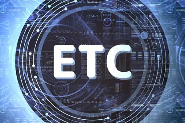 Coinbase(コインベース)がイーサリアムクラシック(ETC)のデポジットを開始