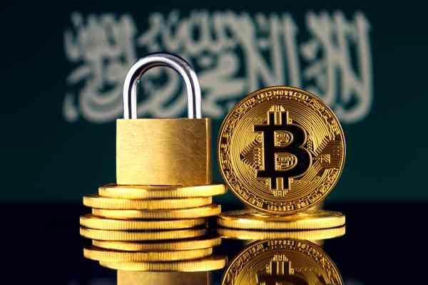 ビットコイン サウジアラビア 禁止