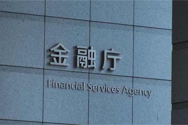 金融庁、投資家保護のためICO規制検討ー金商法改正