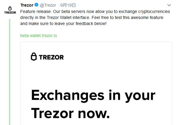 Trezorユーザー、ウォレット内で仮想通貨取引が可能に。Beta版に追加