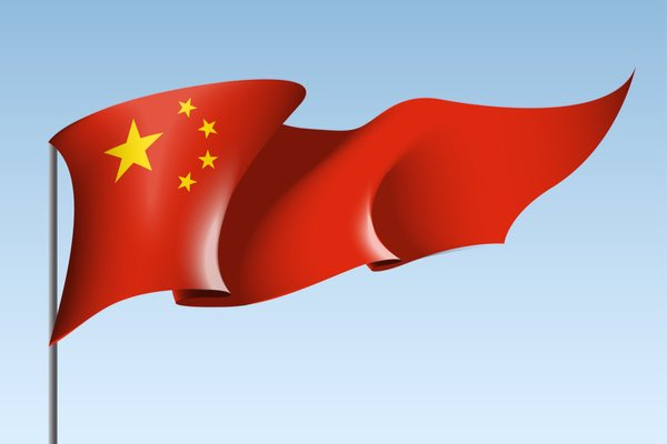 中国、2018年内に3つのブロックチェーン国内規制の基準を起草