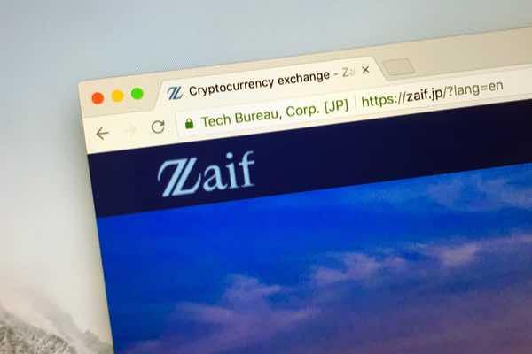 テックビューロ11月22日にZaif事業を譲渡。既存ユーザーは承認作業が必要