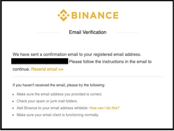 Binance メール送信画面
