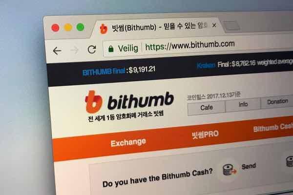 Bithumb、アジア版アマゾンのQoo10と仮想通貨決済サービスを立ち上げ