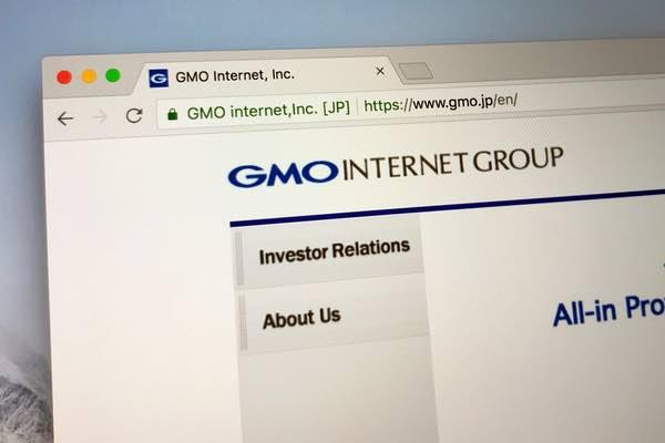 GMO 日本円連動ステーブルコインの実証実験へ