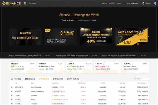 Binance 公式サイト