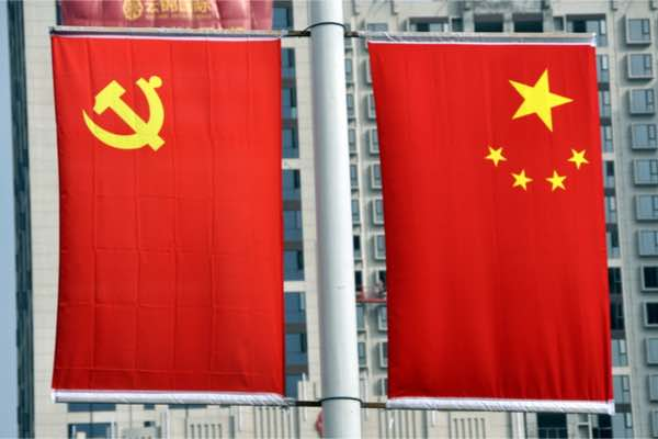 Huobiが中国共産党支部を設立