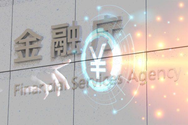 日本のステーブルコイン、現行法では仮想通貨ではない、と金融庁説明