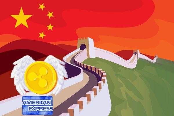 Rippleの中国進出が成功!LianLian GroupとAmexカードの中国での決済を承認