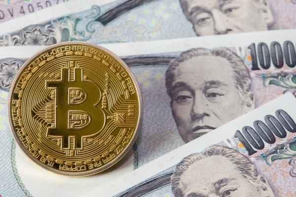 日銀黒田総裁 デジタル円発行予定なし 必要に応じて検討