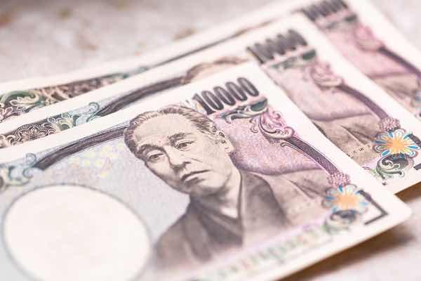 紙幣刷新、キャッシュレス時代到来で最後となるか