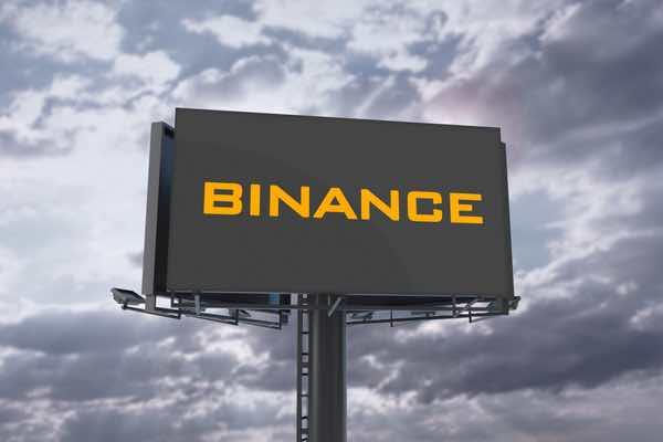 バイナンス、ビットコインSVの廃止を決定
