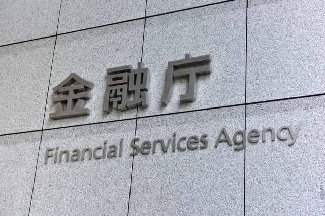 仮想通貨に関する改正資金法決済5月1日に施行
