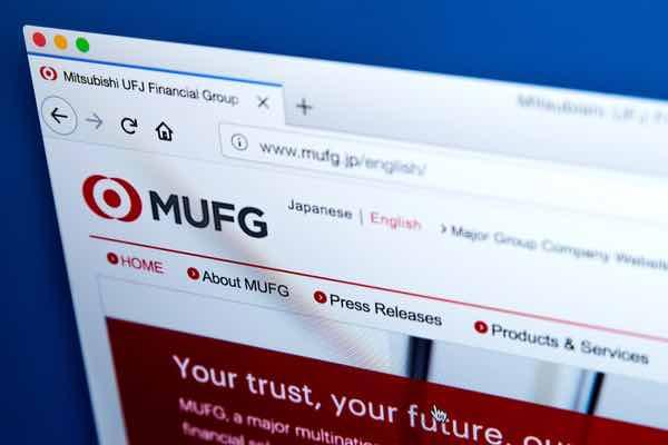 三菱UFJのMUFGコイン、今年後半に実用化へ