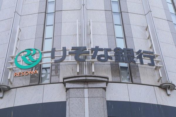 りそな銀行、SBI Ripple Asia提供の送金アプリ「Money Tap」との連携中止
