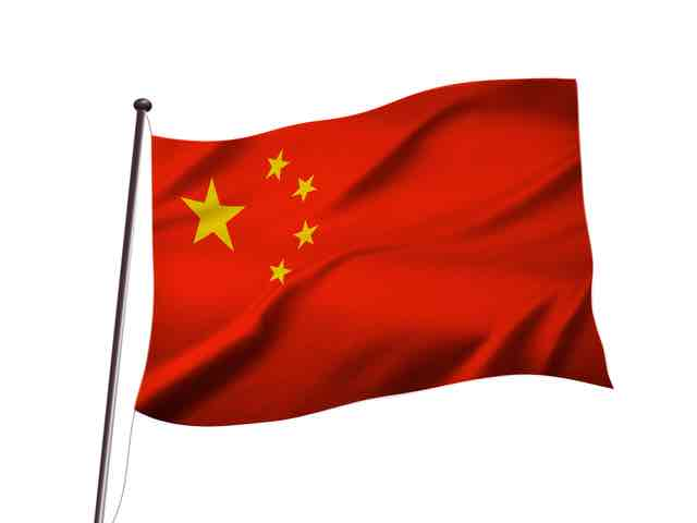 中国の第12回仮想通貨ランキング公開 首位はEOS