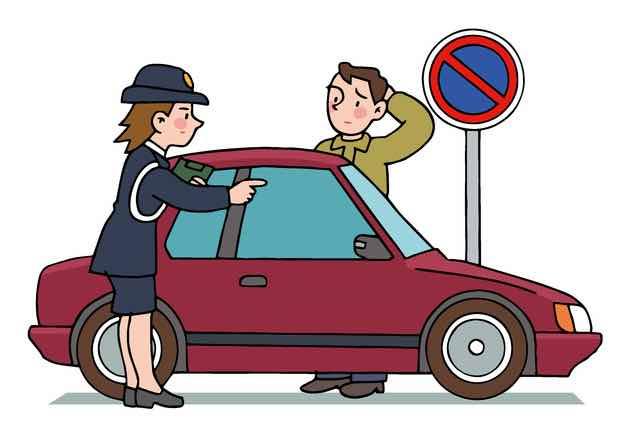 駐車違反金滞納で仮想通貨を差し押さえ