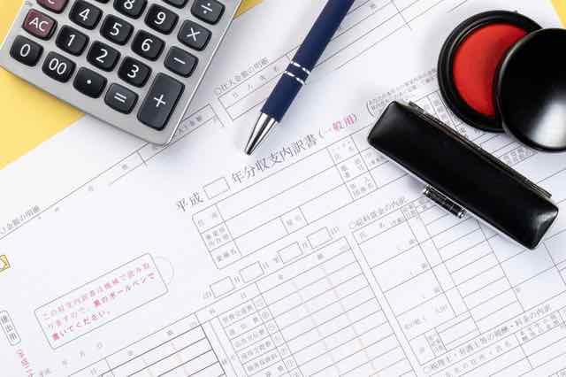 国税庁が仮想通貨課税逃れ対策の専門チームを発足
