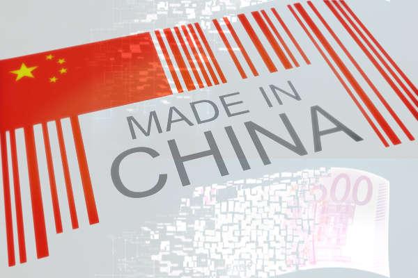 中国が次の強気要因に。オリジナル通貨を構想中?!
