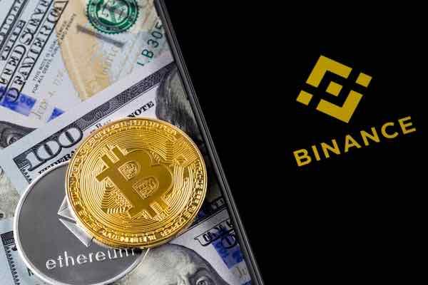 バイナンス ビットコイン先物取引の立ち上げを発表