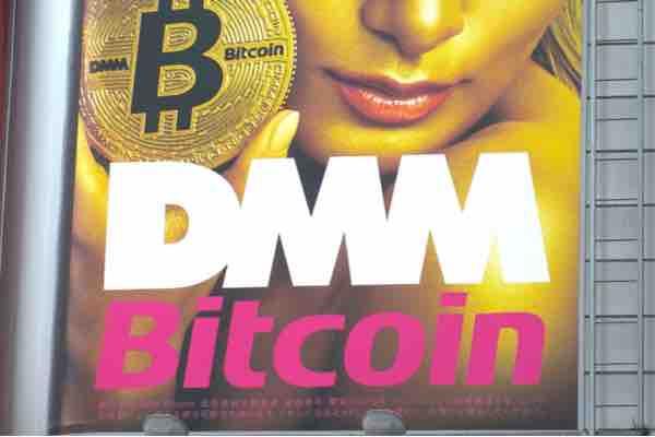 DMMビットコイン リップルの取り扱いを開始